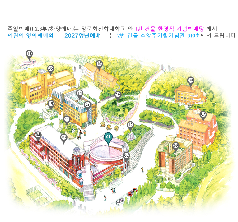 map_wor 1.jpg